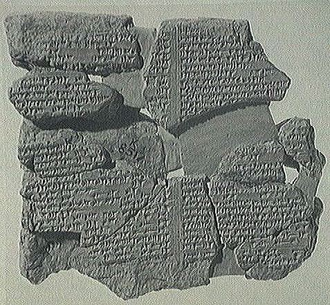 gilgamesh paper thesis Writing about gilgamesh - essays on gilgamesh be sure to include all relevant keywords to ensure only results pertaining to the epic of gilgamesh.